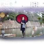 縁雫を巡る旅2016